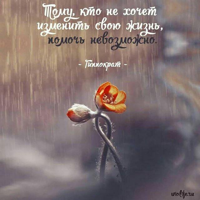 Если человек не хочет быть счастливым