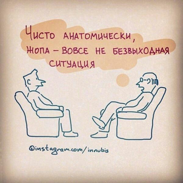 Свободные отношения. Мнение психолога.